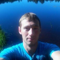Парень из Новосибирска, хочу секс на пару раз с девушкой